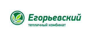 Егорьевский тепличный комбинат